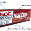 Аккумуляторы для квадрокоптера купить в интернет магазине Турбопульт