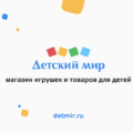 Купить радиоуправляемые квадрокоптеры в Москве по низкой цене