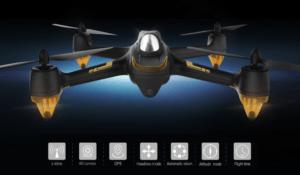 Квадрокоптер Hubsan H501S PRO Professional черного цвета 5.8G FPV brushless 1080p с HD камерой и трансляцией видео на пульт — H501SPro-B