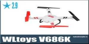 Квадрокоптер WLToys V686G FPV купить