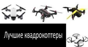 WLToys V666 FPV 5.8G - квадрокоптер с FPV камерой купить с доставкой по Москве, Московской области и России