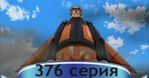 Naruto Shippūden: Ultimate Ninja Storm Revolution — Нарутопедия