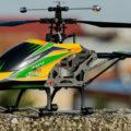 Вертолет с транслирующей камерой купить в интернет магазине Юный Папа