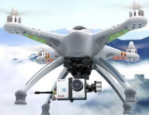 Квадрокоптер Walkera AiBao 4К FPV камера с функцией дополненной реальности купить с доставкой по Москве, Московской области и России