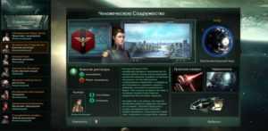 Восстание роботов в Stellaris - Сообщество Империал