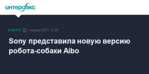 Купить ZOOMER по приемлемой цене с доставкой по России