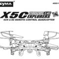 Syma X5UW: обзор, характеристики, инструкция на русском языке