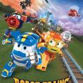 Мультфильм Роботы-поезда 1 сезон 1 серия - Приключения начинаются! смотреть онлайн бесплатно в хорошем HD 1080 / 720 качестве