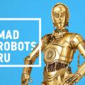 Робот Sphero R2-D2 купить в Москве, низкие цены в интернет-магазине с доставкой