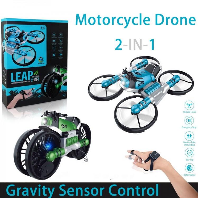 Квадрокоптер-мотоцикл LEAP 2 in 1