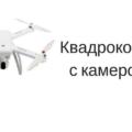 drone 4k на АлиЭкспресс — купить онлайн по выгодной цене