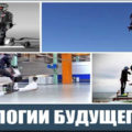 «Дрон Школа» | Летаем в FPV шлемах