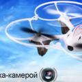 Syma X11 2.4GHz, 4Ch, 6 Axis Gyro, RC Quadcopter (RTF)